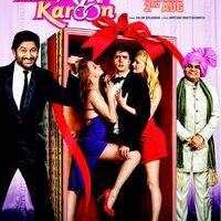 Rabba Mein Kya Karoon Movie Posters | Picture 504941