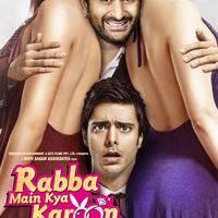 Rabba Mein Kya Karoon Movie Posters | Picture 504940