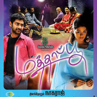 Mathapoo Releasing Soon Poster