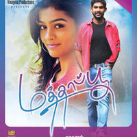 Mathapoo Audio Releasing Tomorrow Poster