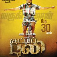 Kutti Puli Movie Release Date Poster | Picture 463945