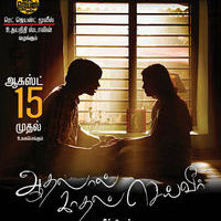 Aadhalal Kadhal Seiveer Chennai Theatre List Poster | Picture 532703