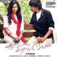 Aadhalal Kadhal Seiveer Movie Tickets Poster | Picture 536158