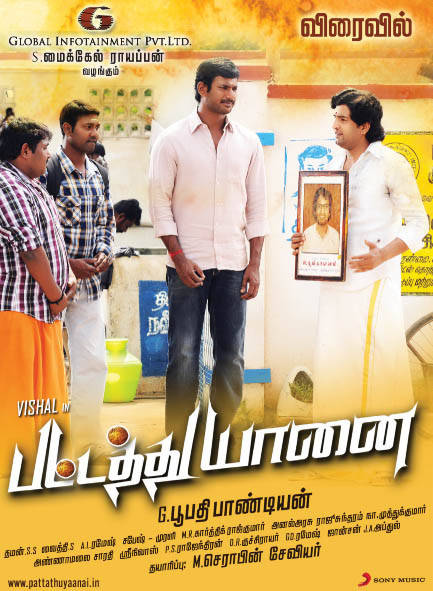 Pattathu Yaanai Coming Soon Poster | Picture 505899