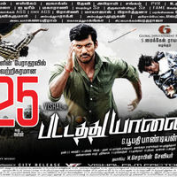 Pattathu Yaanai 25th Day Poster