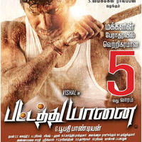 Pattathu Yaanai 5th Week Poster