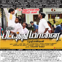 Pattathu Yaanai Box Office Poster