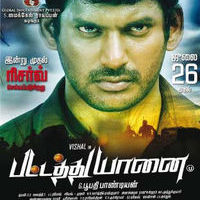 Pattathu Yaanai Cast and Crew Poster