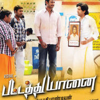 Pattathu Yaanai Coming Soon Poster