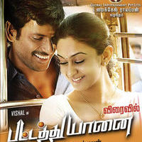 Pattathu Yaanai Hero and Heroine Posters