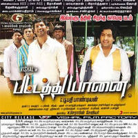 Pattathu Yaanai Movie Theatre List Poster
