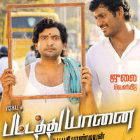 Pattathu Yaanai Releasing On July Poster