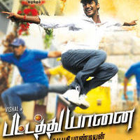 Pattathu Yaanai Releasing This July Poster