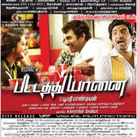 Pattathu Yaanai Running Theatre List Poster