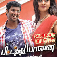 Pattathu Yaanai Superhit Songs Poster