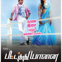 Pattathu Yaanai Trailer Release Tomorrow Poster