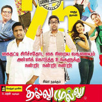 Thillu Mullu 25th Day Poster | Picture 505120