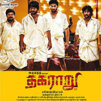 Thagaraaru Superhit Success Poster