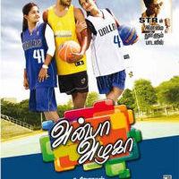 Anba Azhaga Film Release Poster