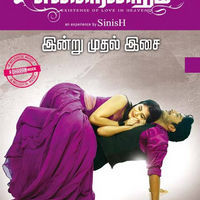 Endrendrum Audio Releasing Today Poster   Picture 509989
