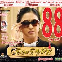 Thirumathi Tamizh 88 Days Poster   Picture 510000