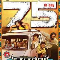 Soodhu Kavvum Movie 75th Day Poster | Picture 509999