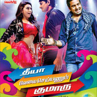 Theeya Velai Seyyanum Kumaru Film Audio Superhit Poster | Picture 451814