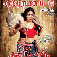 Karimedu Movie Release Poster | Picture 454071