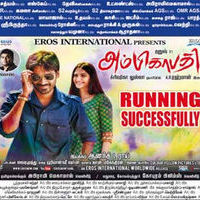 Dhanush Starrer Ambikapathy Poster | Picture 505122