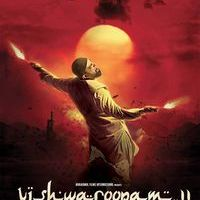 Vishwaroopam 2 First look Poster | Picture 503864
