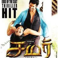 Samar Movie Success  Poster