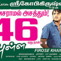 Keeripulla 46th Day Poster | Picture 456916