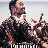 Dhanush Starrer Mariyan poster | Picture 475247