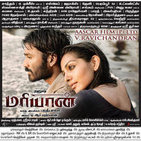 Maryan Production Poster