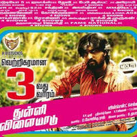 Thulli Vilayadu 3rd Week Poster | Picture 508781