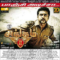 Singam 2 Success Poster | Picture 504120