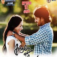 Kadhale Ennai Kadhali Chennai Theatre List Poster | Picture 506898