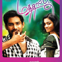 Mathapoo Hero and Heroine Poster   Picture 508653