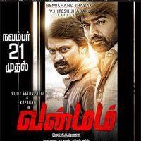 Vanmam Movie Release Posters