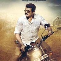 Ajith Kumar Yennai Arindhaal First Look Poster