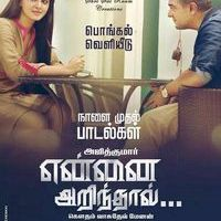 Yennai Arindhal Movie New Poster