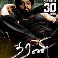 Dharani Movie Poster | Picture 939767
