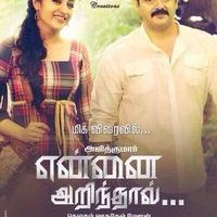Yennai Arindhaal Movie New Poster | Picture 942004