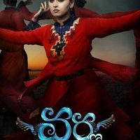 Varna First Look Poster   Picture 507831