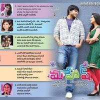 Mahesh Movie Audio Release Poster | Picture 504942
